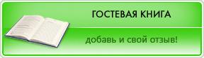 ФОРУМ УОО РГО